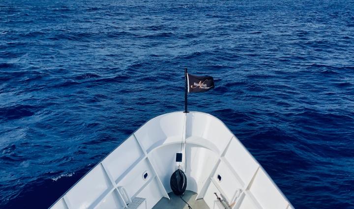 View of the Nautilus Explorer's bow